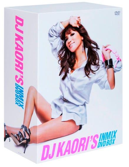 DJ KAORIの全身ショットが印刷された「DJ KAORI'S INMIX DVD BOX」ジャケット。