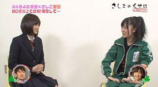現在は同じチームAで前田敦子(写真左)と活動をともにする指原莉乃(右)。ビビリながらも、先輩前田に数々の失礼な発言をぶつける。(C)太田プロダクション / (C)2011 CYBIRD