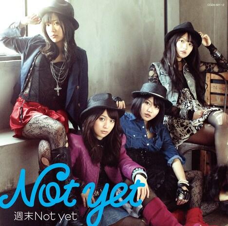 デビューシングル「週末Not yet」は3月16日リリース(写真はType-Aジャケット)