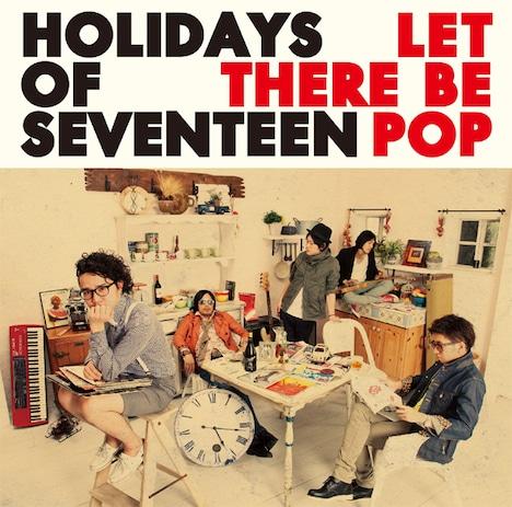 アルバム「Let There Be Pop」ジャケット
