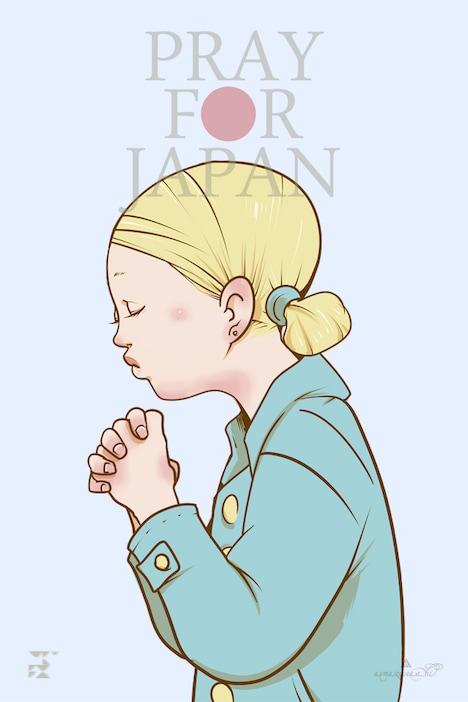 イラスト「PRAY FOR JAPAN」
