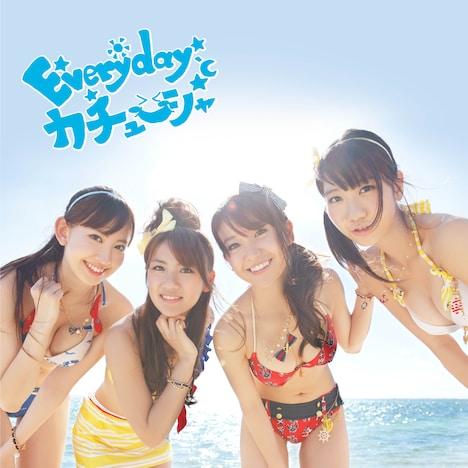 シングル「Everyday、カチューシャ」通常盤Type-B 初回完全限定生産盤ジャケット