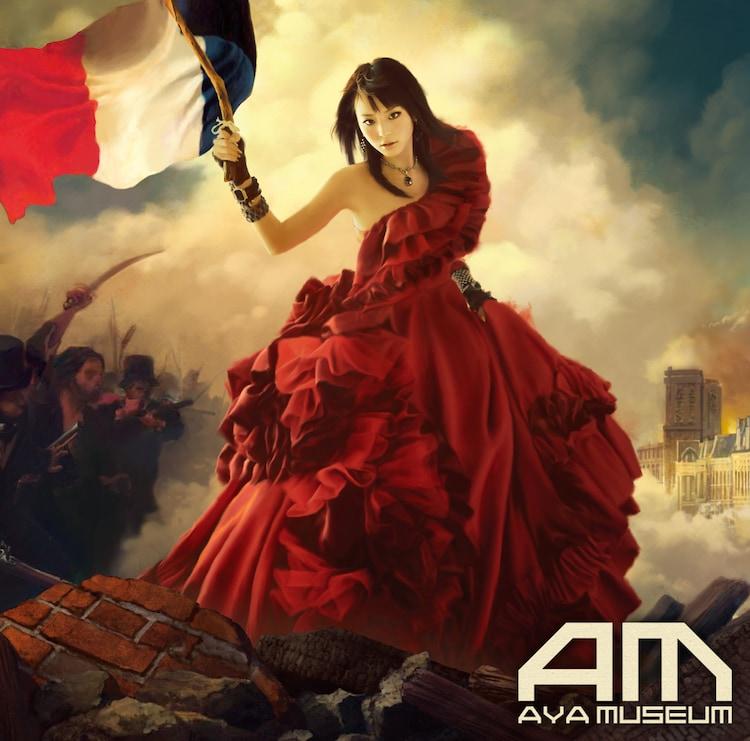 平野綾は5月25日に初のベストアルバム「AYA MUSEUM」を発表する(写真は特別限定盤ジャケット)。