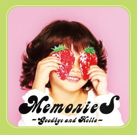 アルバム「MemorieS ~Goodbye and Hello~」ジャケット
