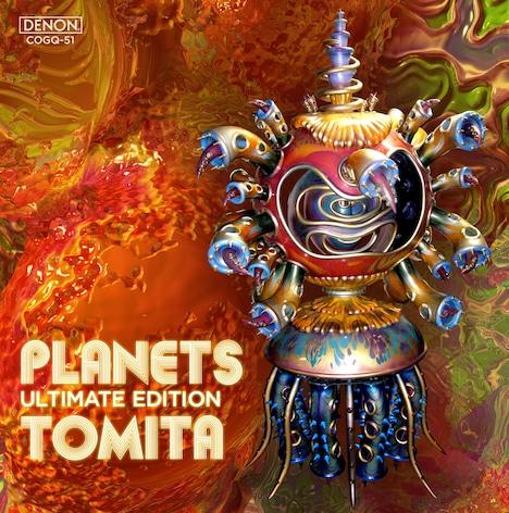 写真はアルバム「惑星 ultimate edition」ジャケット。
