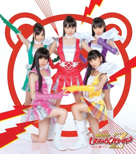 ももいろクローバーZは7月6日にニューシングル「Z伝説 ~終わりなき革命~」(写真)と「D'の純情」を同時リリースした。