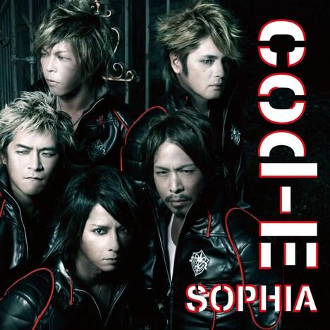 新曲「code-E~Eの暗号~」はCDリリースに先駆け着うた配信中(写真はシングルジャケット)。