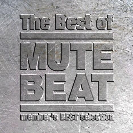 ベストアルバム「The Best of MUTE BEAT」ジャケット