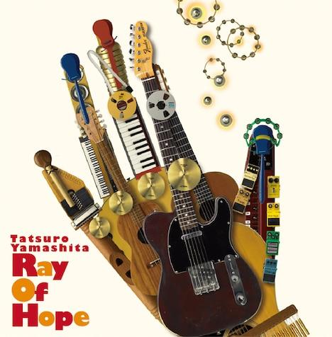 アルバム「Ray Of Hope」ジャケット