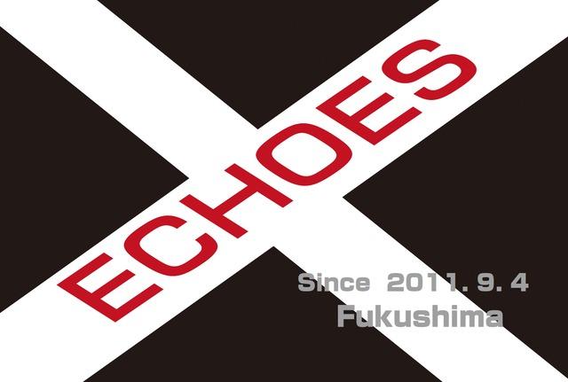 エコーズ復活ライブ「連帯の日」ロゴ