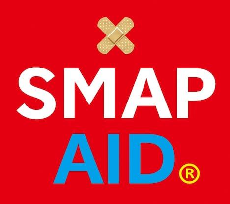 「SMAP AID」げんきのRED-AIDジャケット