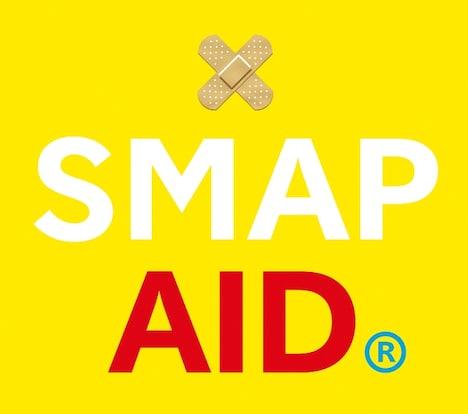 「SMAP AID」しあわせのYELLOW-AIDジャケット。ジャケットのデザインは封入特典のハンカチの絵柄と連動している。