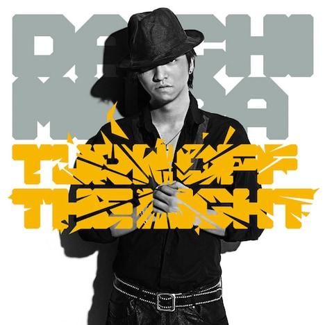 シングル「Turn Off The Light」CD+DVD盤ジャケット