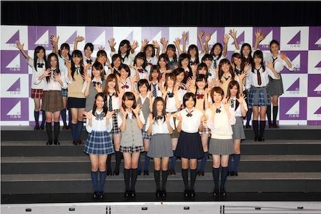 乃木坂46のスターティングメンバー36名。
