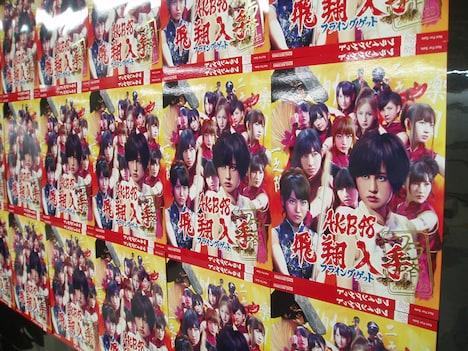 シングル「フライングゲット」アナザージャケットは流通盤&劇場盤ジャケットと同様、昭和アクション映画のポスターを彷彿とさせるイラストを起用。