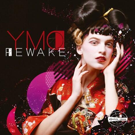 アルバム「REWAKE -YMOトリビュート-」ジャケット