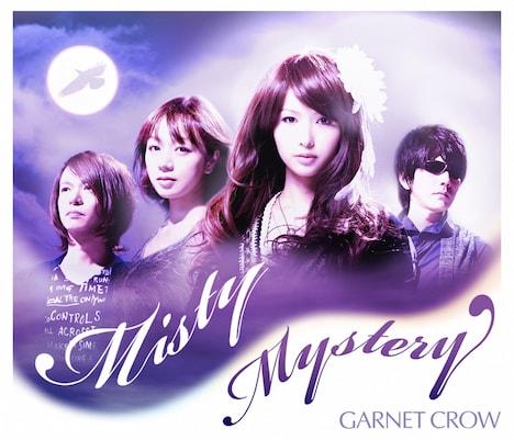 ナタリーPower Pushではシングル「Misty Mystery」(写真は通常盤ジャケット)の発売を記念したスペシャルインタビューを公開中。