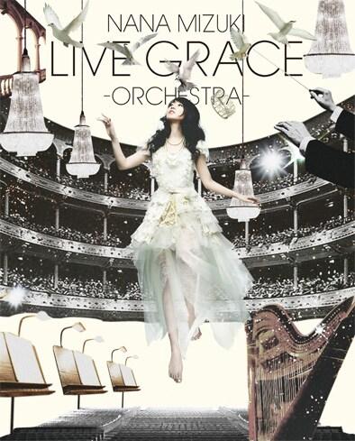 来週10月5日には初のフルオーケストラ公演を収めたBlu-ray/DVD「NANA MIZUKI LIVE GRACE -ORCHESTRA-」がリリースされる(写真はBlu-ray盤ジャケット)。