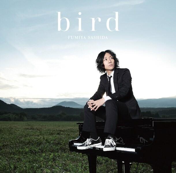 シングル「bird / 夕焼け高速道路」通常盤ジャケット
