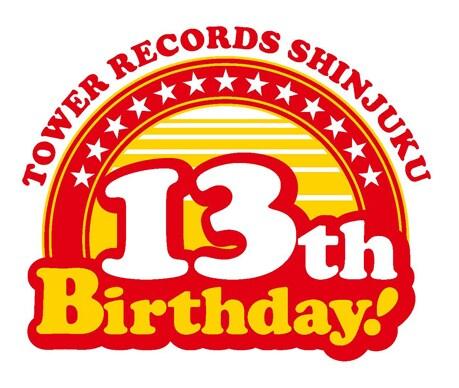 「タワーレコード新宿店 13th Birthdayイベント」ロゴ