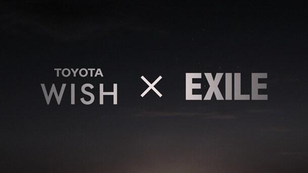 """テレビCM""""EXILE Rising Sun Project""""「WISH Rising Sun篇」の1シーン。"""