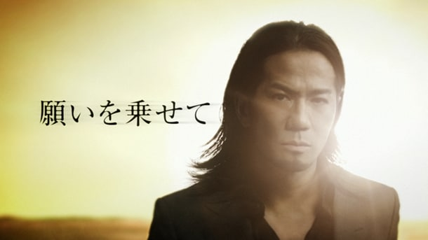 "テレビCM""EXILE Rising Sun Project""「WISH Rising Sun篇」の1シーン。"