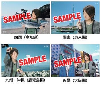 四国のご当地絵ハガキ(写真左上)は小野Dの故郷、高知が舞台。