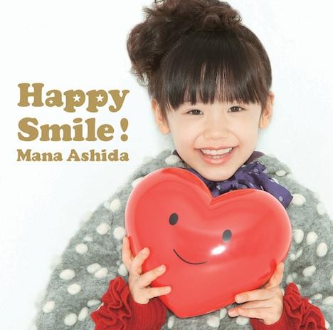 「Happy Smile!」初回限定盤ジャケット