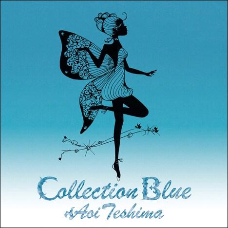 アルバム「Collection Blue」ジャケット