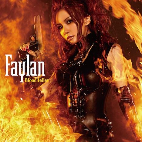 飛蘭が歌うエンディングテーマ「Blood teller」は本日11月9日にシングルリリース(写真はシングル通常盤ジャケット)。