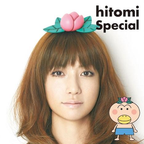hitomiは11月30日にミニアルバム「Special」(写真)を発売したばかり。