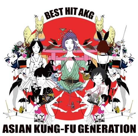 ベストアルバム「BEST HIT AKG」ジャケット
