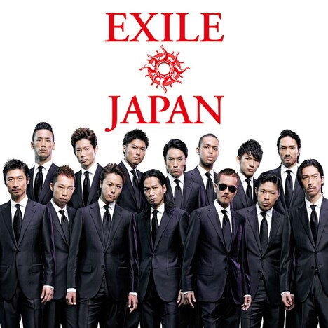 EXILE「EXILE JAPAN」ジャケット