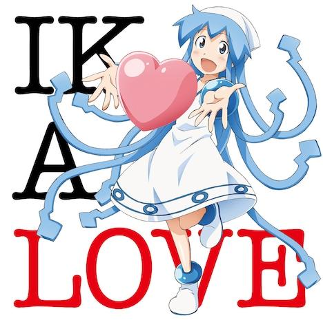 アルバム「IKA LOVE」ジャケット