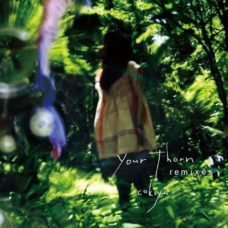 リミックスアルバム「Your Thorn Remixes」ジャケット