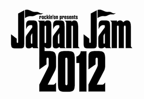 「JAPAN JAM 2012」ロゴ
