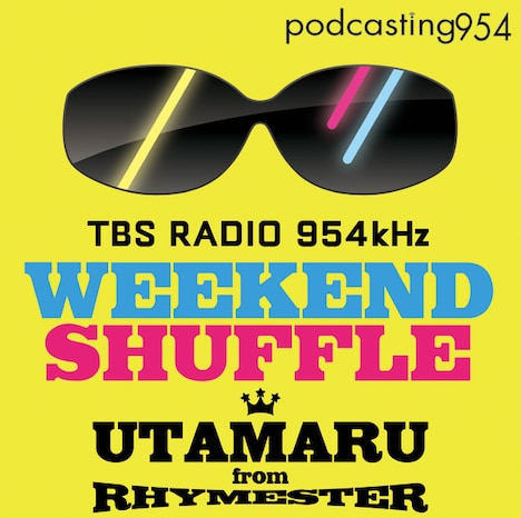 TBSラジオ「ライムスター宇多丸のウィークエンド・シャッフル」ロゴ