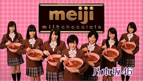 「明治手づくりチョコレート」テレビCM「カーテン渡し」編より。