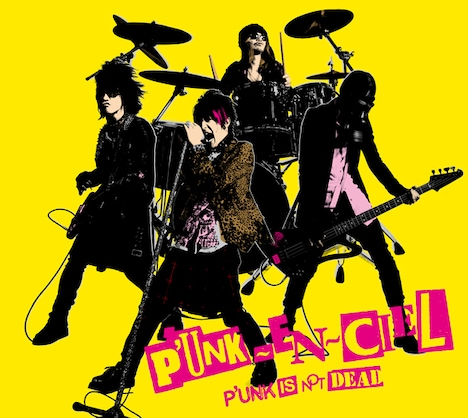「P'UNK IS NOT DEAD」ジャケット