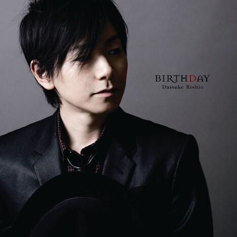 アルバム「BIRTHDAY」ジャケット