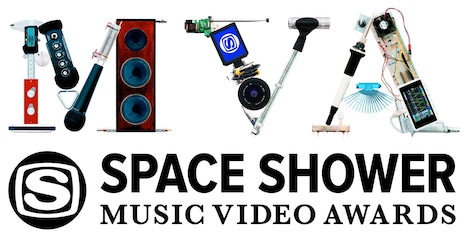 「SPACE SHOWER MUSIC VIDEO AWARDS」ロゴ