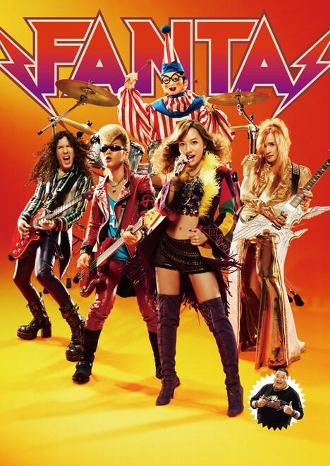 ロックバンド「FANTA」