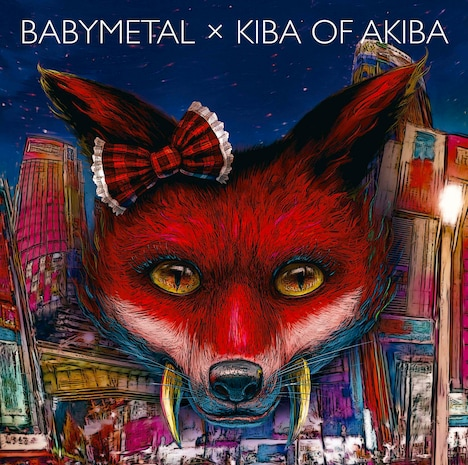 スプリットCD「BABYMETAL×キバオブアキバ」ジャケット(写真)には、BABYMETALのトレードマーク「キツネ」サインと、キバオブアキバを象徴とする「キバ」をモチーフにした「キバキツネ」が描かれている。