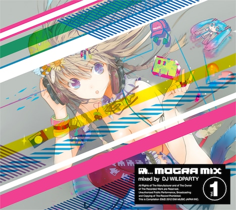 ミックスCD「MOGRA MIX VOL.1 mixed by DJ WILDPARTY」ジャケット