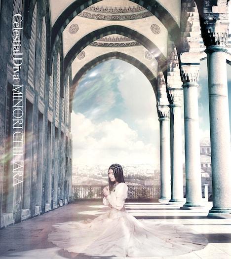 写真はニューシングル「Celestial Diva」ジャケット。