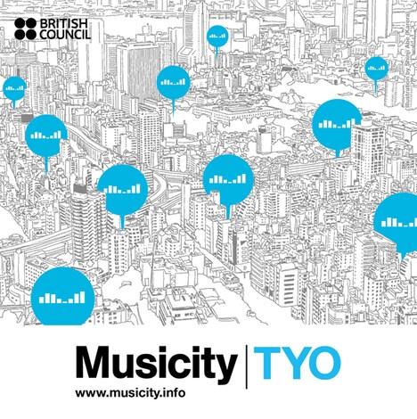 「Musicity Tokyo」メインロゴ Illustration: 阿部伸二(カレラ)