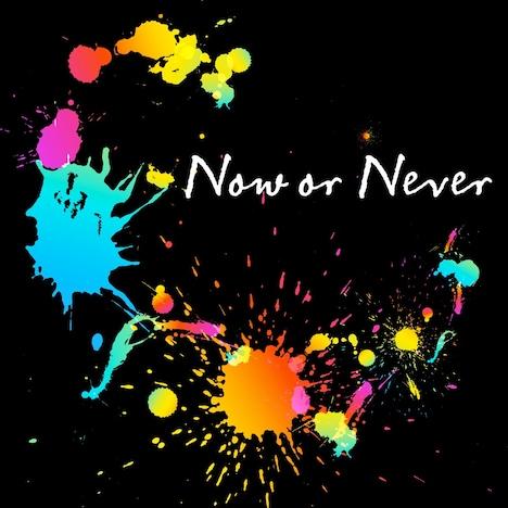 シングル「Now or Never」ジャケット
