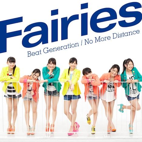 CD+DVD盤(写真)のDVDには、タイトル曲2曲のビデオクリップと特典映像「Beat Generation Dance Edition」を収録。