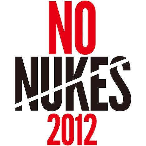 「NO NUKES 2012」ロゴ