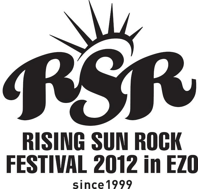 「RISING SUN ROCK FESTIVAL 2012 in EZO」ロゴ